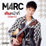 mp3_thumb